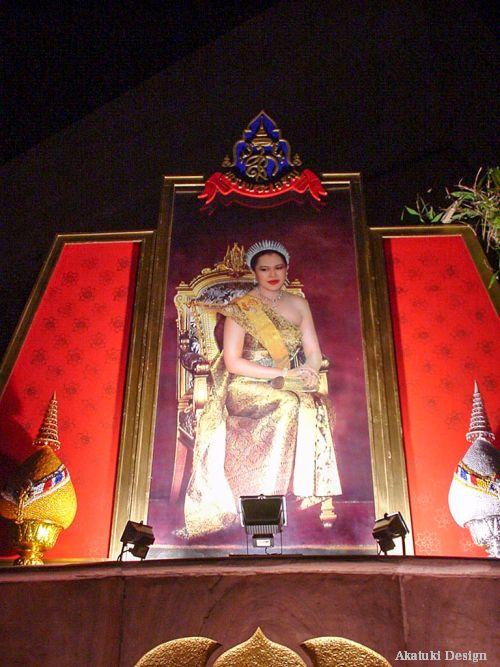 タイ王妃の誕生日