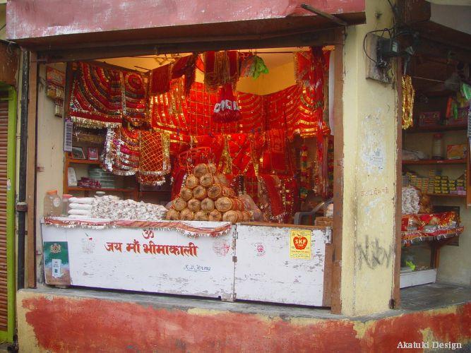 インドのお店の写真