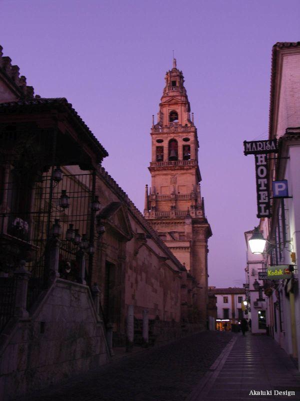 コルトバの街並み