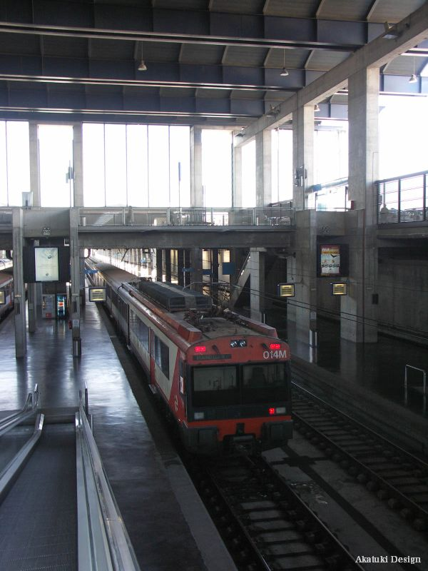 コルトバの駅